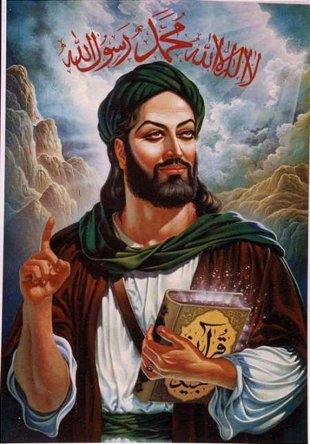 Muhammed plakat